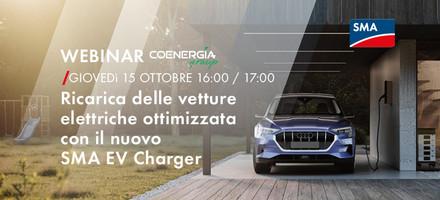 WEBINAR SMA EV-CHARGER 15 OTTOBRE 2020